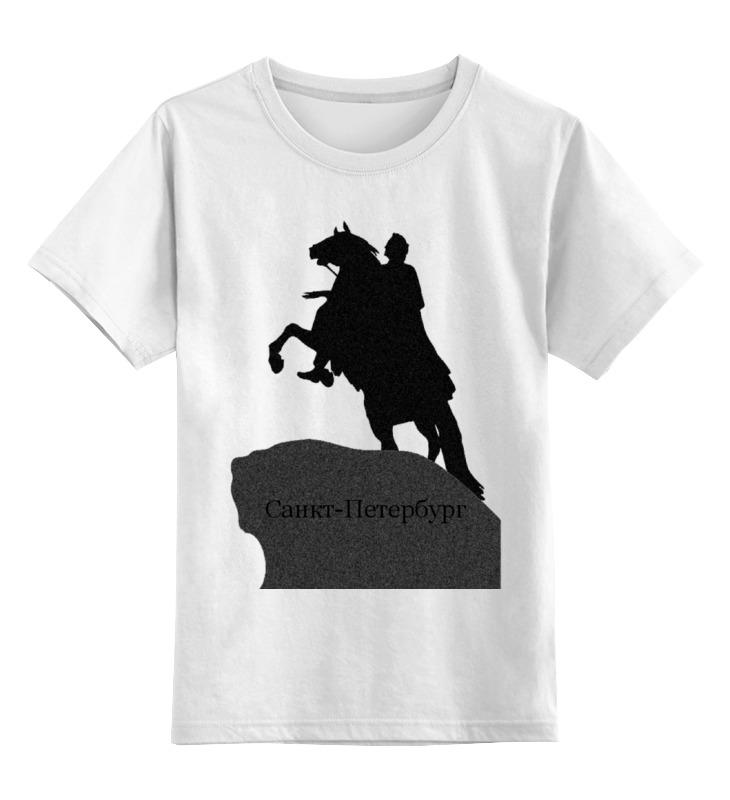 Детская футболка классическая унисекс Printio Санкт-петербург шапка классическая унисекс printio санкт петербург