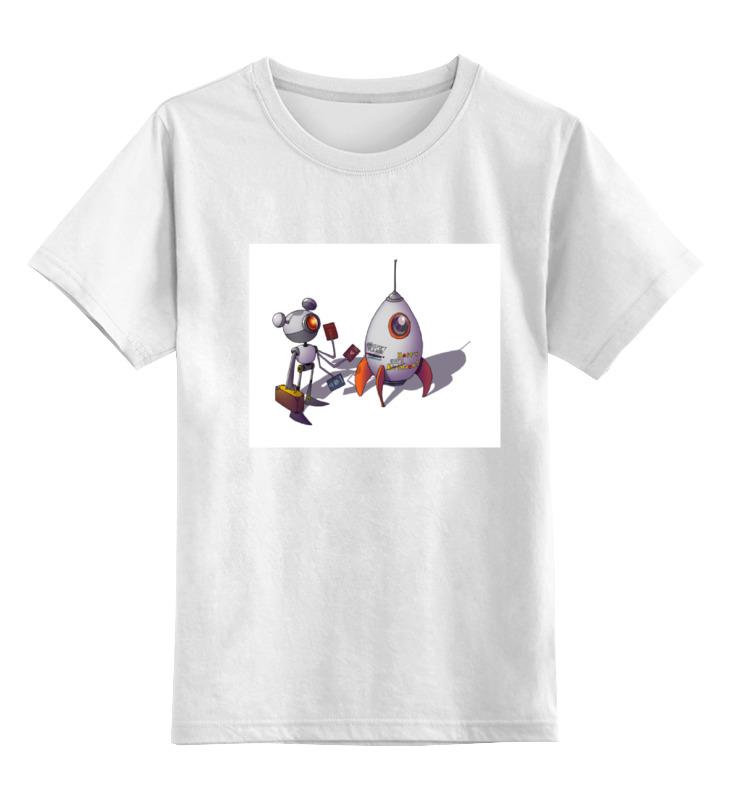 Детская футболка классическая унисекс Printio Happy everyday!!! футболка classic everyday