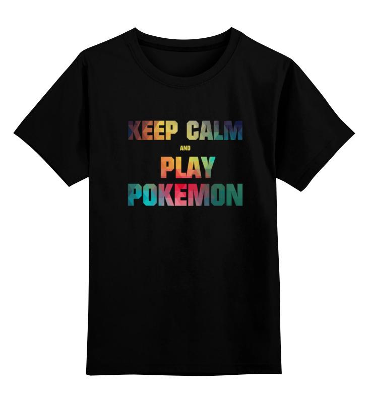 Детская футболка классическая унисекс Printio Keep calm and play pokemon