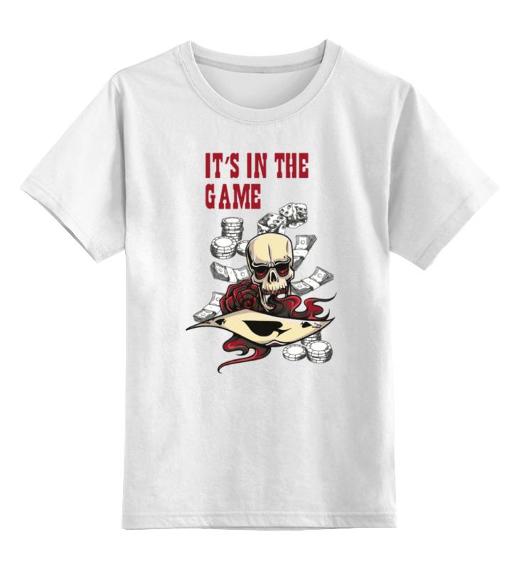 Детская футболка классическая унисекс Printio Череп