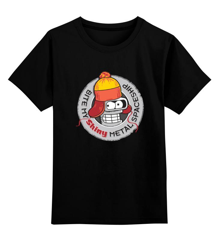 Детская футболка классическая унисекс Printio Shiny metal
