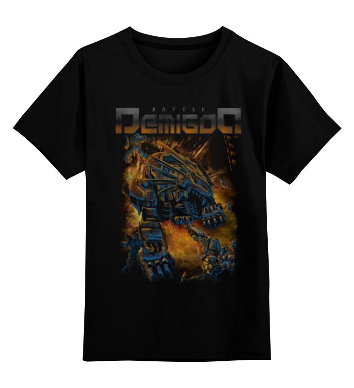 Детская футболка классическая унисекс Printio Битвы богов кайл иторр право битвы