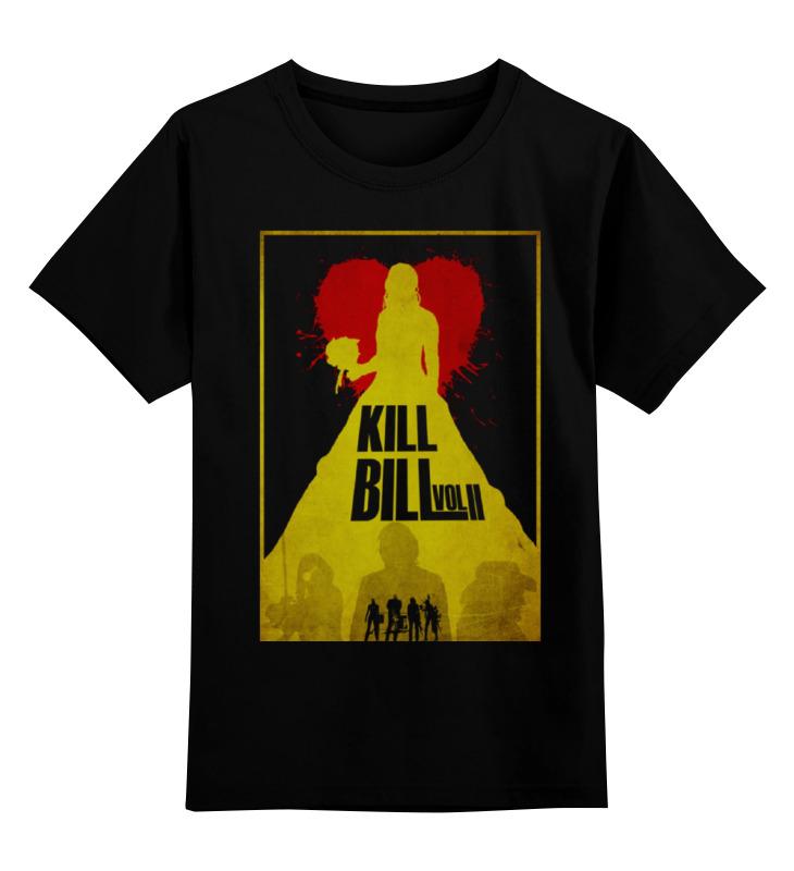 Детская футболка классическая унисекс Printio Kill bill 2 детская футболка классическая унисекс printio гонг конг 2