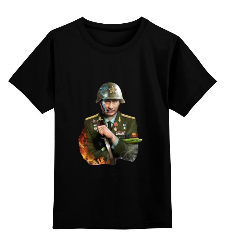 Детская футболка классическая унисекс Printio Путин солдат детская футболка классическая унисекс printio неизвестный солдат