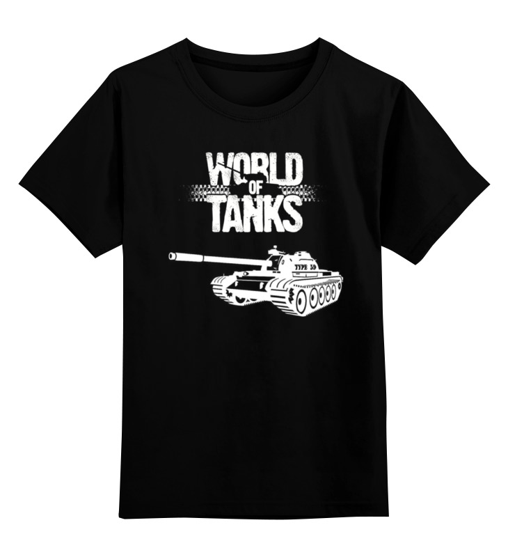 Детская футболка классическая унисекс Printio World of tanks - type 59 футболка стрэйч printio world of tanks type 59