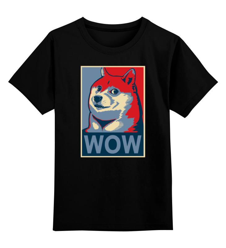 Детская футболка классическая унисекс Printio Собакен купить акиту ину от японских родителей