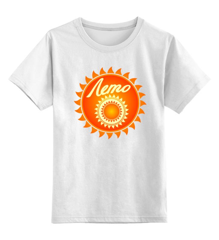 Детская футболка классическая унисекс Printio Солнце футболка классическая printio оранжевое солнце
