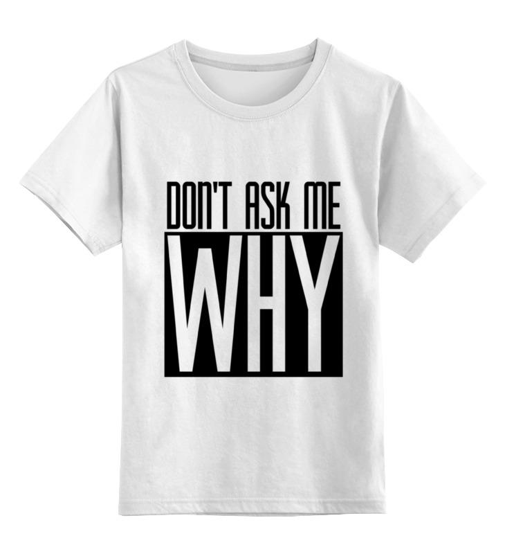 Детская футболка классическая унисекс Printio Don't ask me why ask farm 250