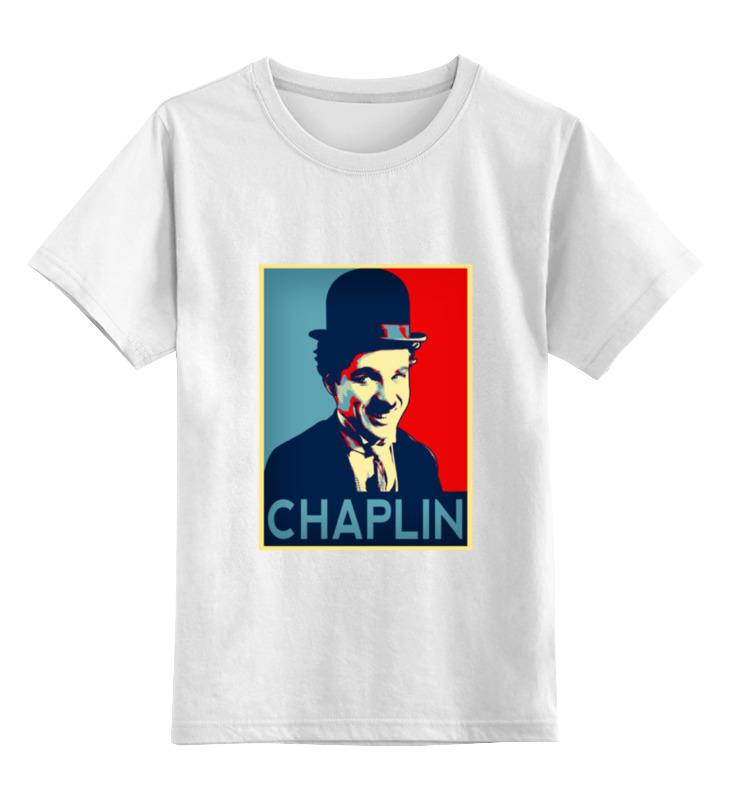 Детская футболка классическая унисекс Printio Чарльз чаплин футболка классическая printio чарльз буковски charles bukowski