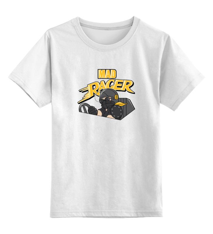 Детская футболка классическая унисекс Printio Безумный макс детская футболка классическая унисекс printio безумный шляпник