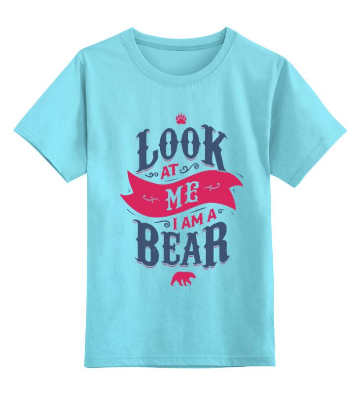 Детская футболка классическая унисекс Printio Я медведь (i am bear) майка классическая printio я медведь i am bear
