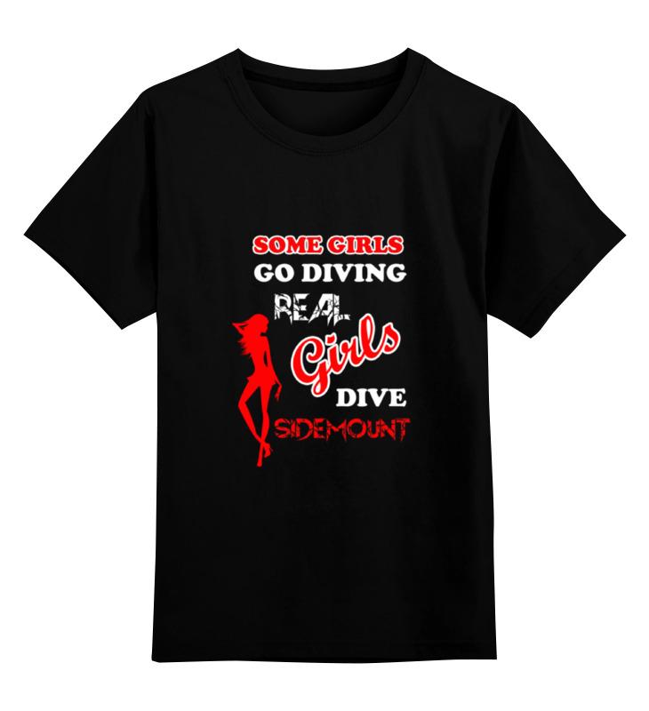 Детская футболка классическая унисекс Printio Girls sidemount футболка wearcraft premium printio girls sidemount