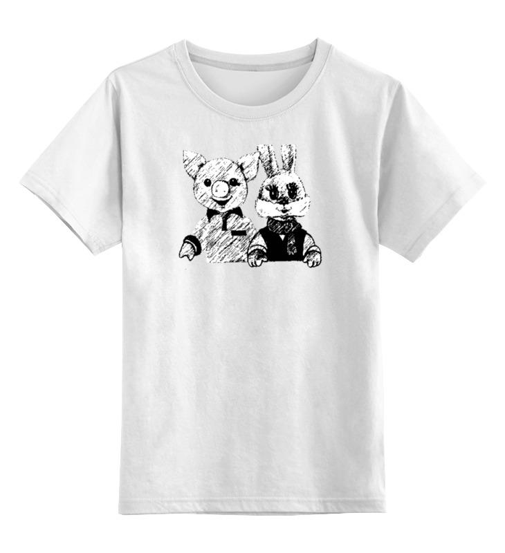 Детская футболка классическая унисекс Printio Хрюша и степашка кухонный набор сима ленд шеф повар хрюша 3505364