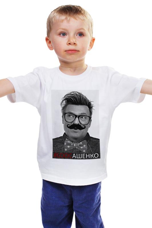 Детская футболка классическая унисекс Printio #loocашенко детская футболка классическая унисекс printio мопед