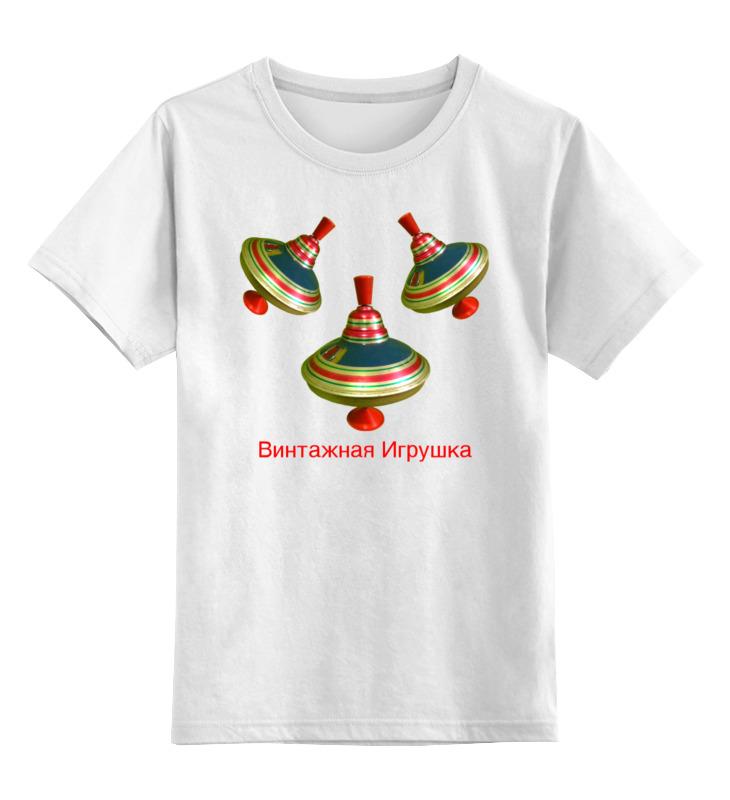 Детская футболка классическая унисекс Printio Винтажная игрушка