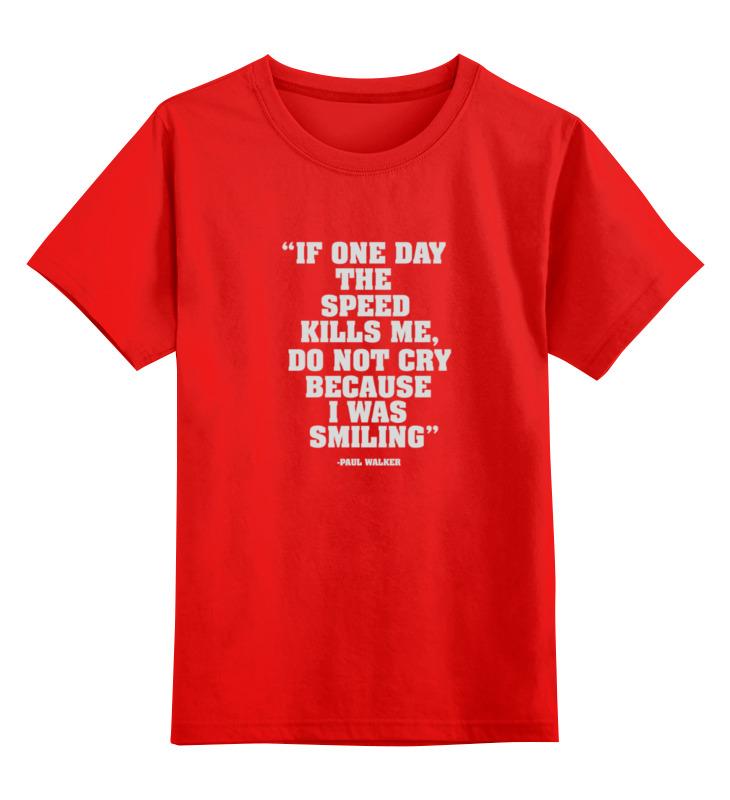 Детская футболка классическая унисекс Printio Пол уокер уокер приманка в спб