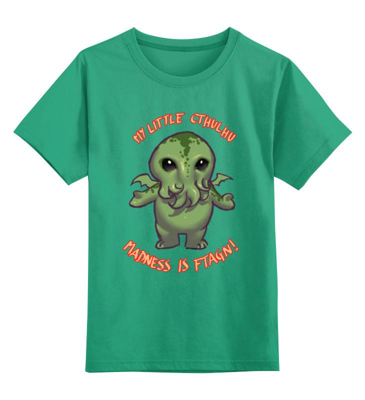 Детская футболка классическая унисекс Printio Ктулху (англ. cthulhu)