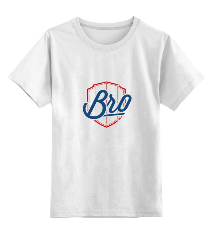 Детская футболка классическая унисекс Printio Bro - для тех, кто в теме валентин дикуль упражнения для позвоночника для тех кто в пути