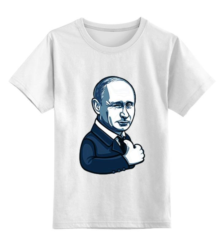 Детская футболка классическая унисекс Printio Путин - like цена