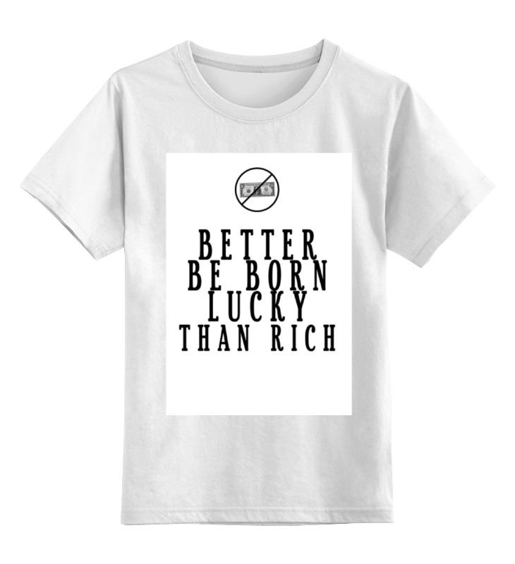 Детская футболка классическая унисекс Printio Счастье