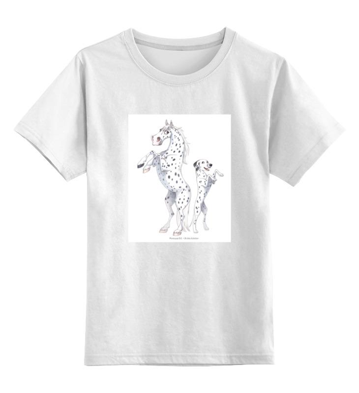 Детская футболка классическая унисекс Printio Чубарый пони/далматин майка классическая printio далматин