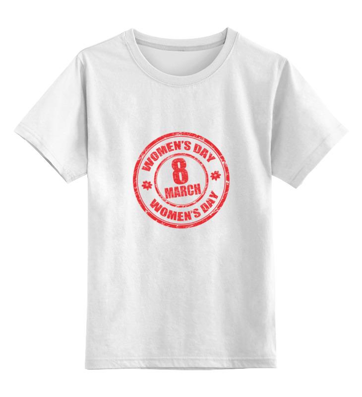 Детская футболка классическая унисекс Printio 8 марта футболка классическая printio 8 марта