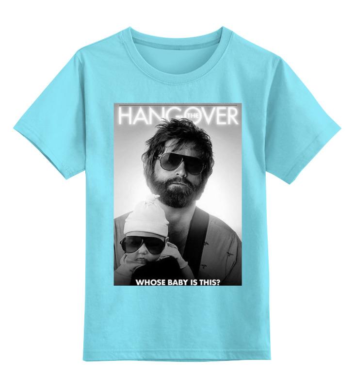 Детская футболка классическая унисекс Printio Hangover