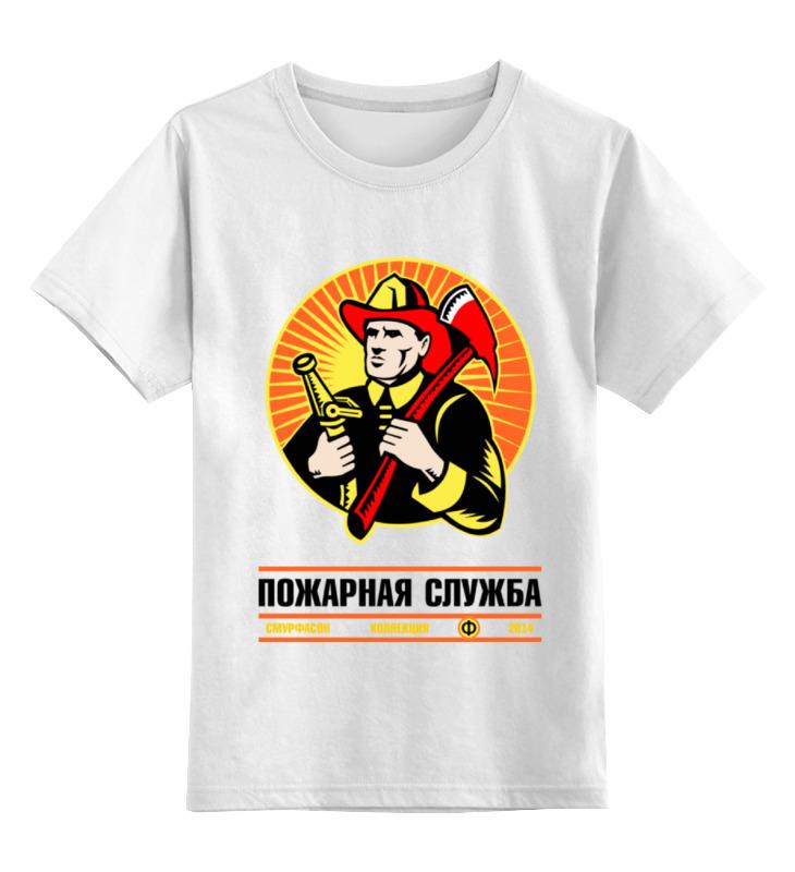 Детская футболка классическая унисекс Printio пожарная служба - оригинальная коллекция
