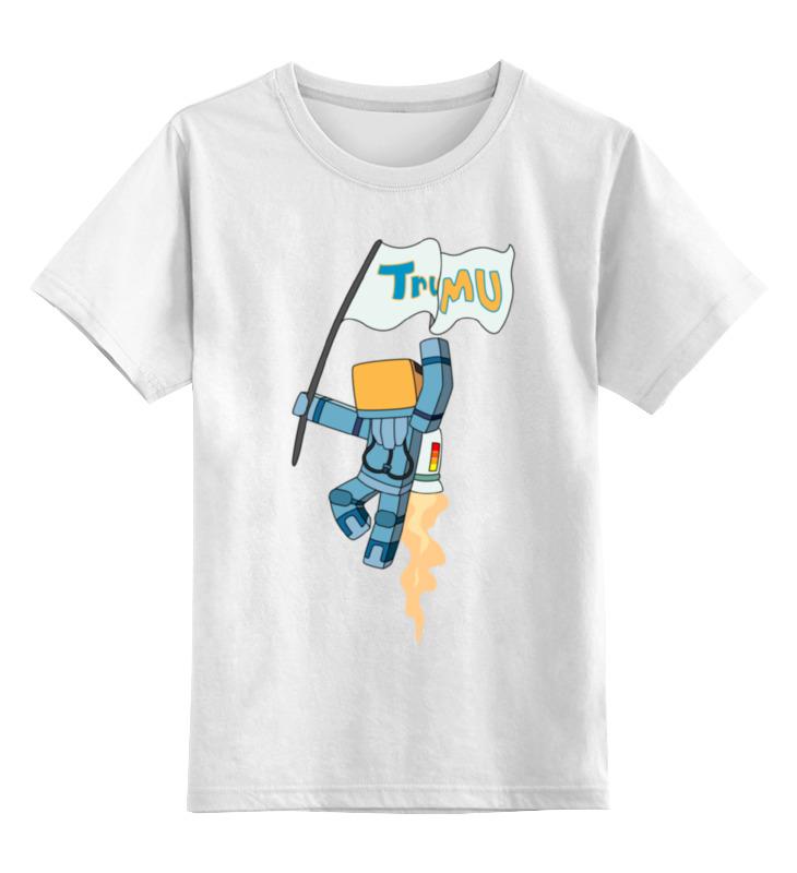 Детская футболка классическая унисекс Printio Майнкрафт детская футболка классическая унисекс printio майнкрафт
