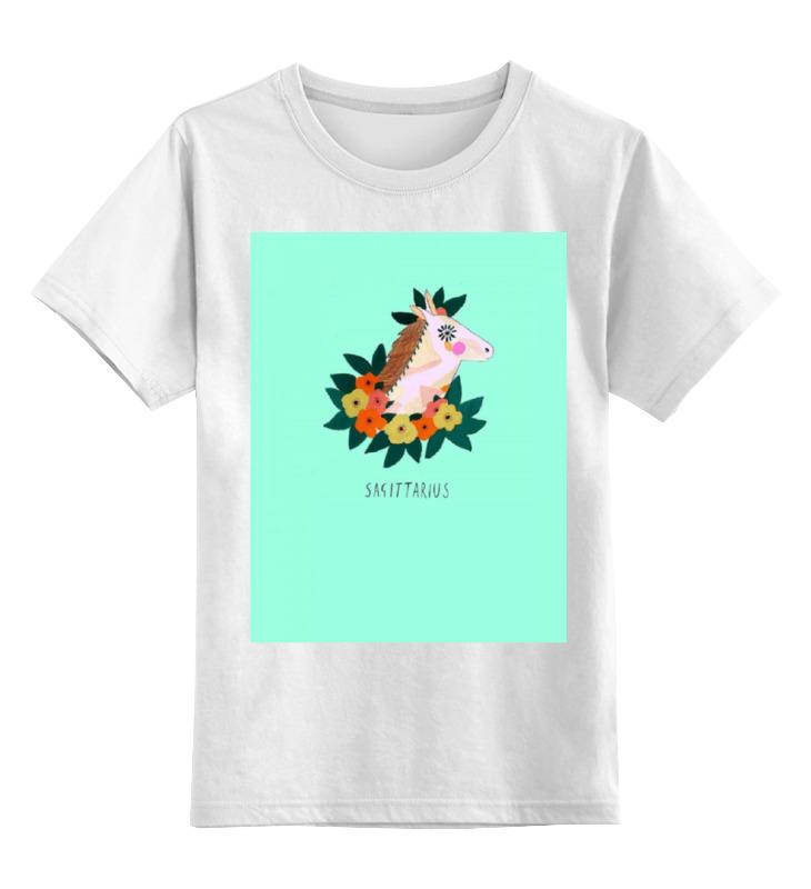 Фото - Детская футболка классическая унисекс Printio Стрелец конструктор знаки зодиака водолей avtoys