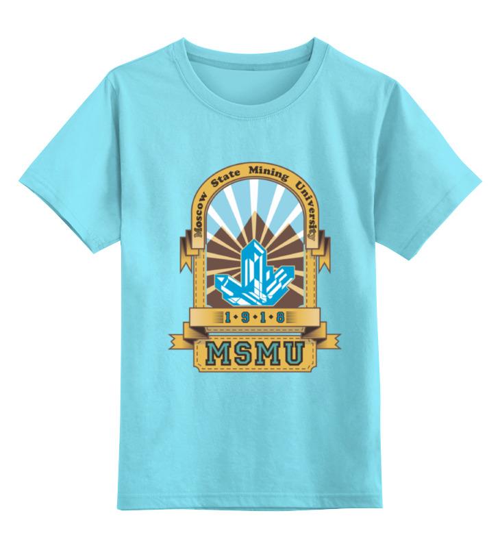 Детская футболка классическая унисекс Printio Мужская мггу
