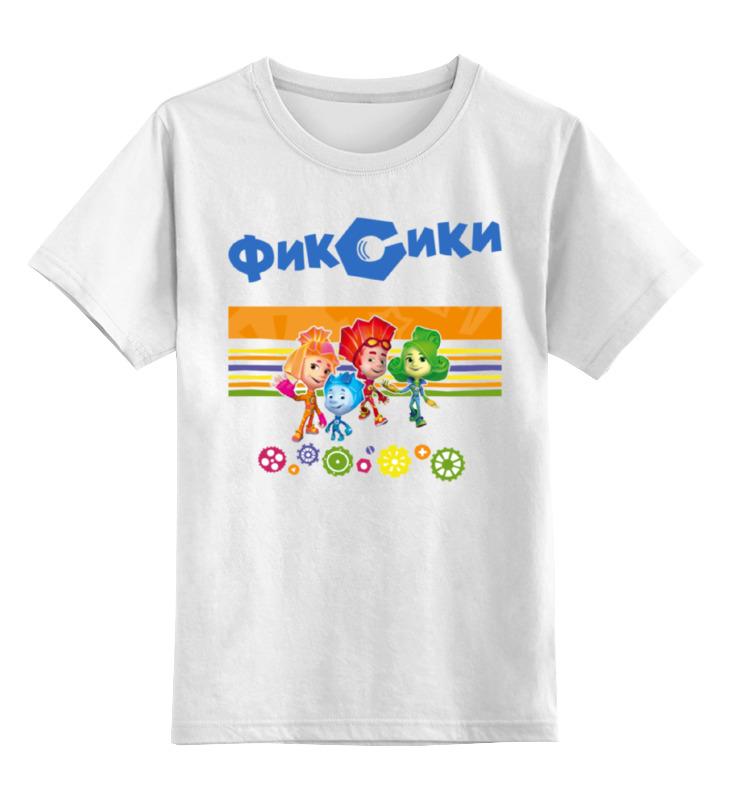 Детская футболка классическая унисекс Printio Фиксики