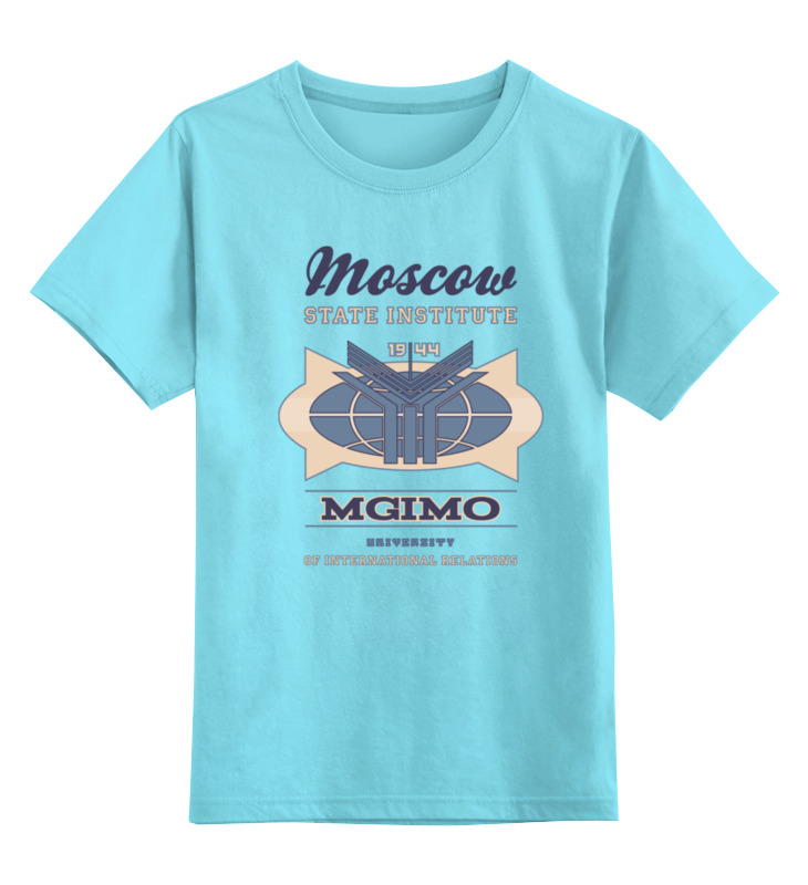 Детская футболка классическая унисекс Printio Мужская мгимо