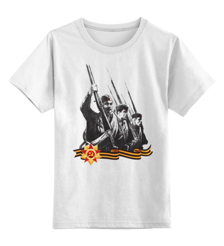 Детская футболка классическая унисекс Printio Бойцы с оружием толстовка wearcraft premium унисекс printio бойцы с оружием