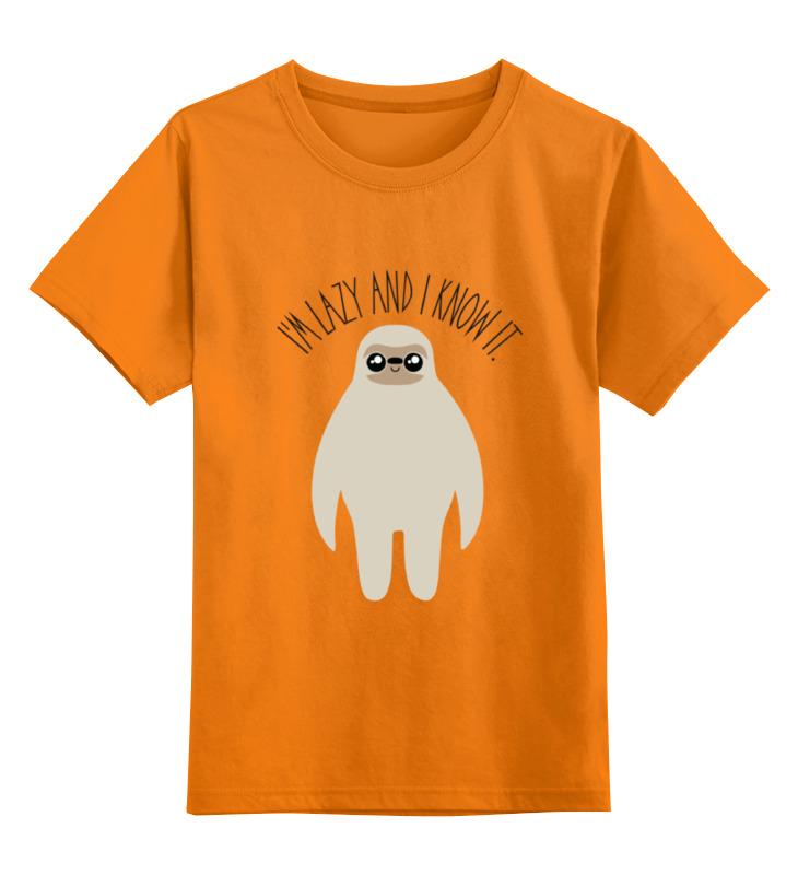 Детская футболка классическая унисекс Printio Я ленивый детская футболка классическая унисекс printio я покажу тебе мир