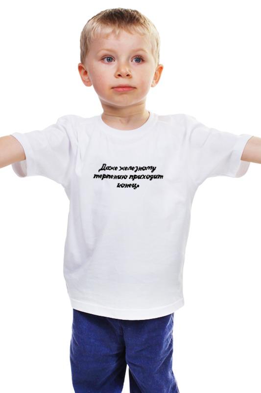 Детская футболка классическая унисекс Printio Железное терпение клещи обжимные jtc jtc 3205