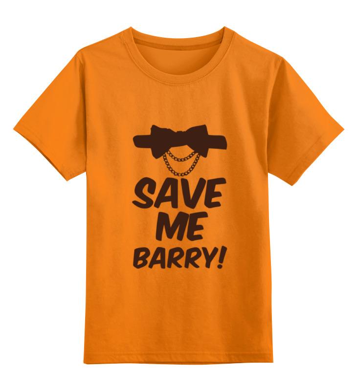 Детская футболка классическая унисекс Printio «отбросы» майка классическая printio отбросы