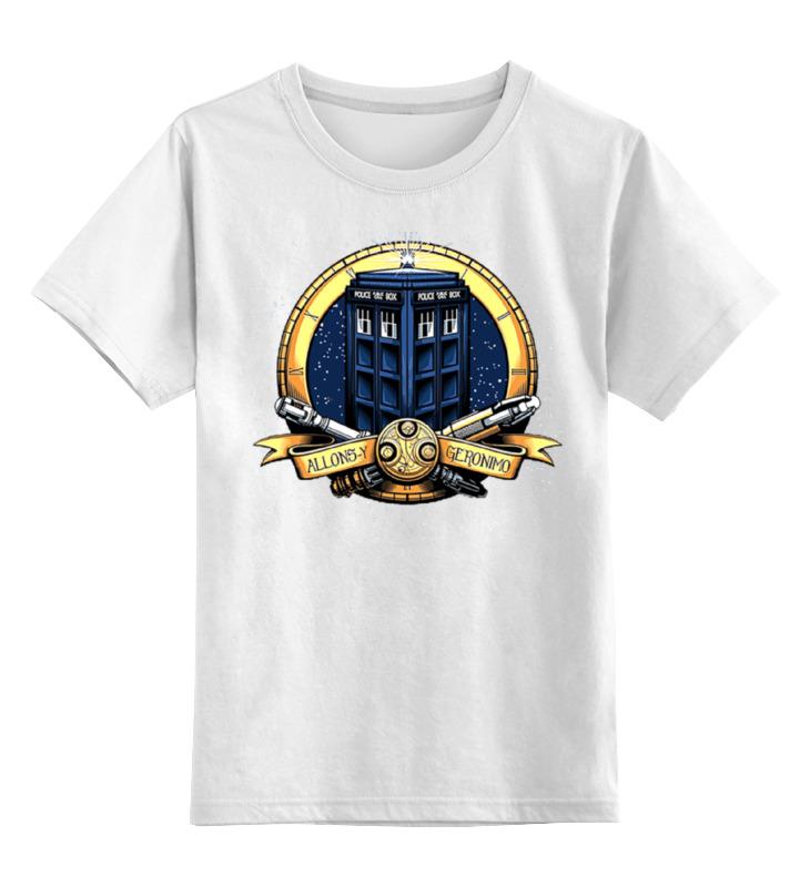 Детская футболка классическая унисекс Printio Синяя будка