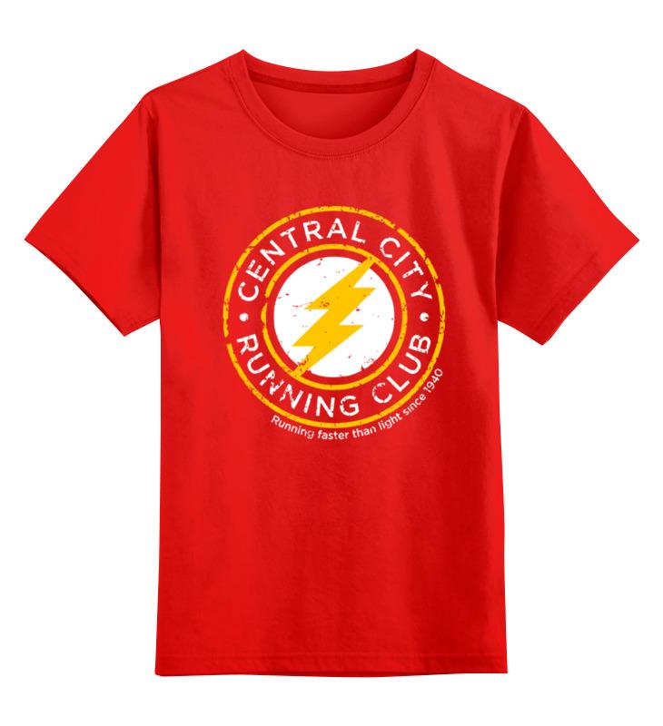 Детская футболка классическая унисекс Printio The flash (молния) детская футболка классическая унисекс printio flash