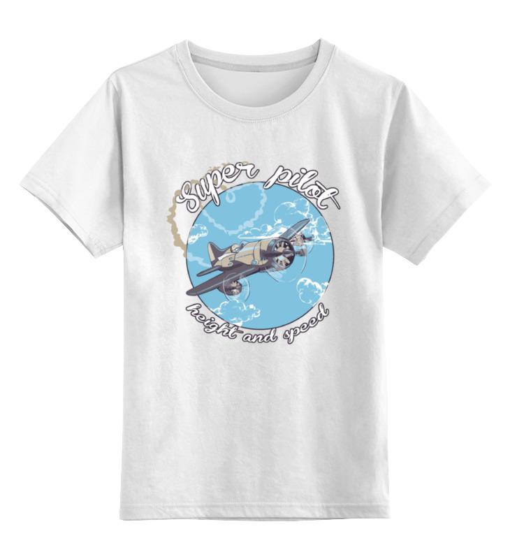 Детская футболка классическая унисекс Printio Super pilot александр медведь юнкерс ju 88 от пикирующего бомбардировщика и ночного истребителя до самолета самоубийцы