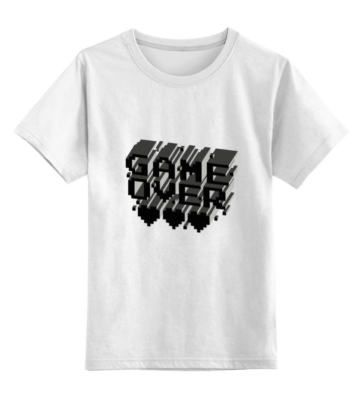 Детская футболка классическая унисекс Printio Игра окончена детская футболка классическая унисекс printio игра слов