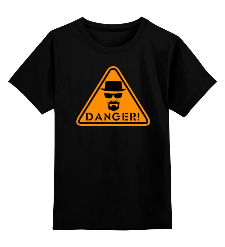Детская футболка классическая унисекс Printio Danger! шапка классическая унисекс printio danger