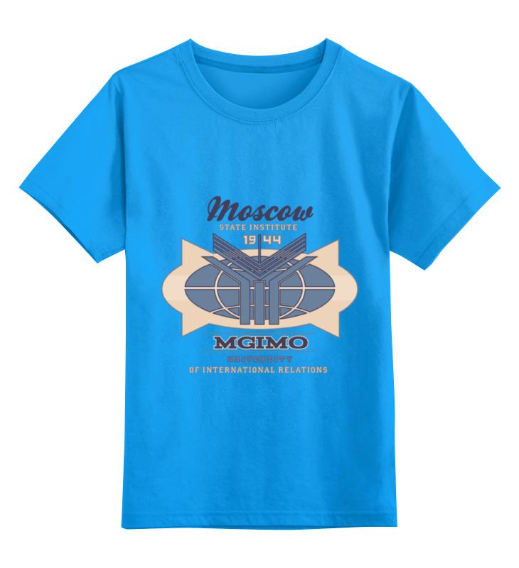 Printio Мгимо детская футболка классическая унисекс printio футболка женская мгимо