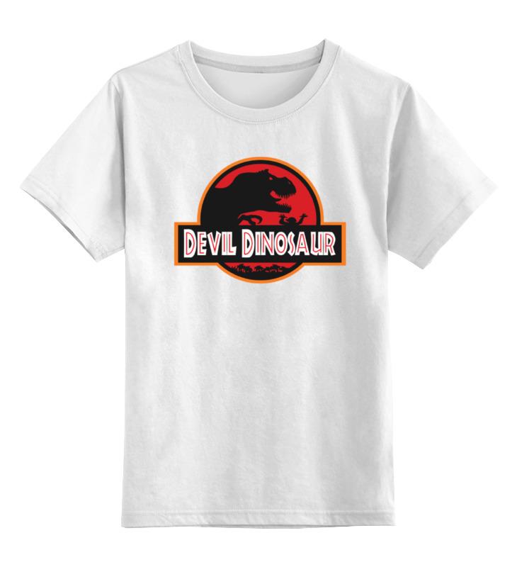 Детская футболка классическая унисекс Printio Дьявол динозавр (парк юрского периода) детская футболка классическая унисекс printio динозавр парк юрского периода