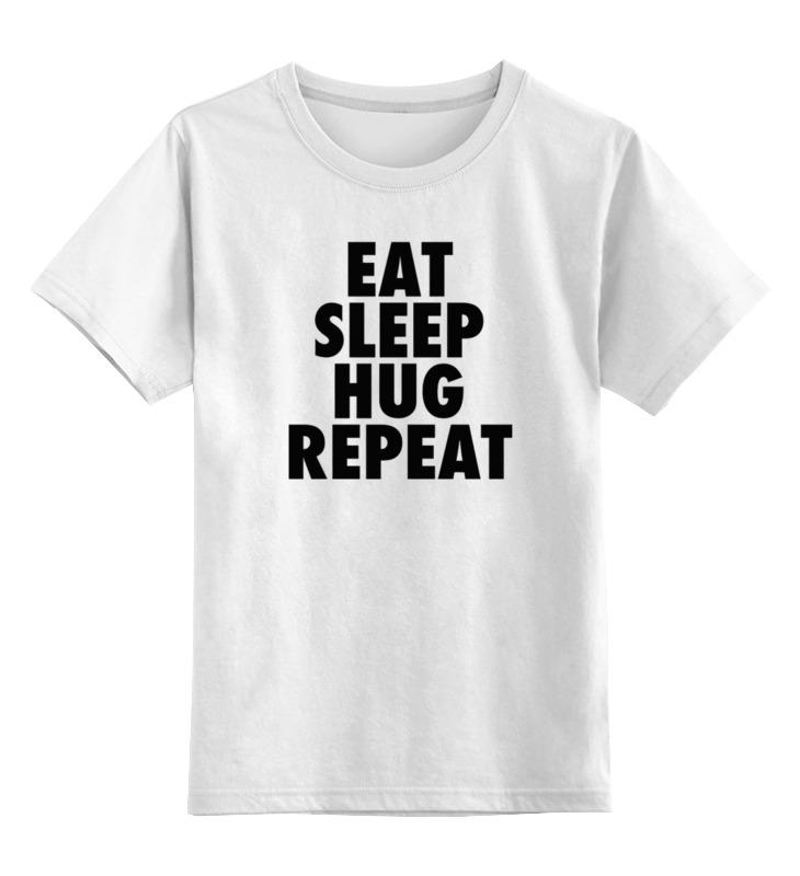 Детская футболка классическая унисекс Printio Ещь, спи, обнимайся! endress ese 1006 sdbs dc es