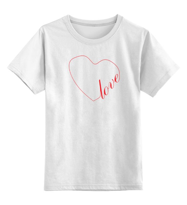 Детская футболка классическая унисекс Printio Сердце (love) сердце полно вдохновенья