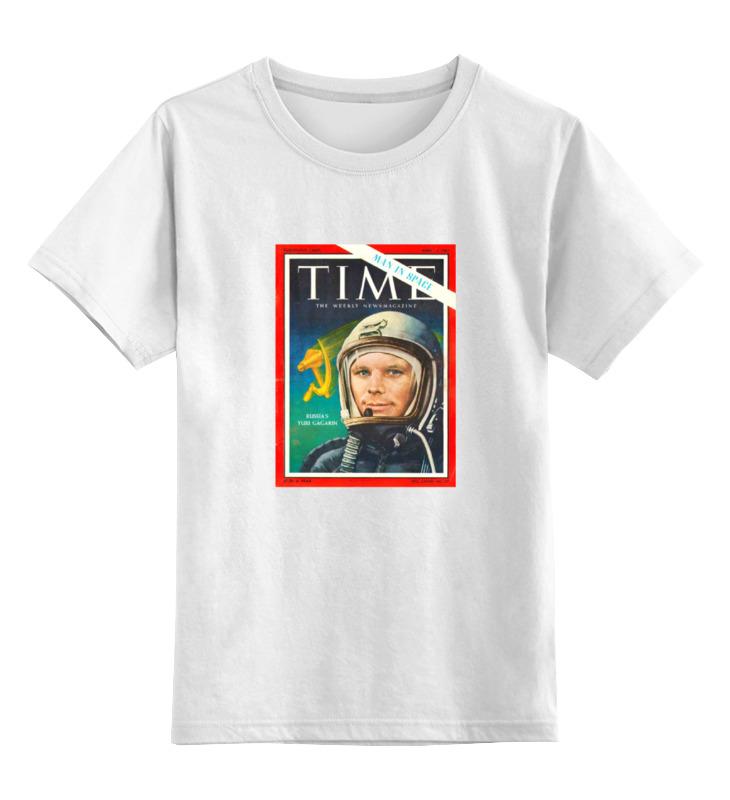 Детская футболка классическая унисекс Printio Лицо гагарина на обложке светлана гагарина если мир наоборот