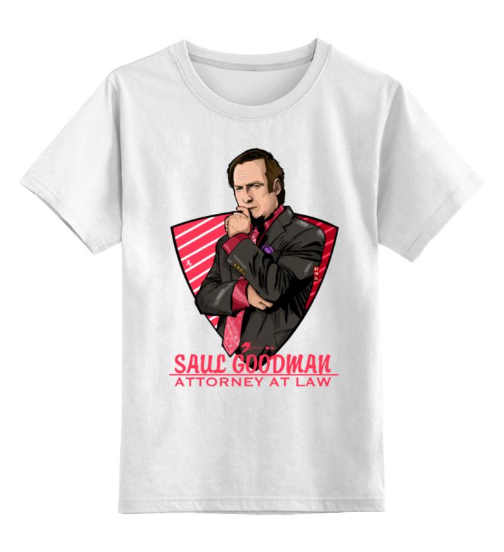 Детская футболка классическая унисекс Printio Saul goodman (better call saul)