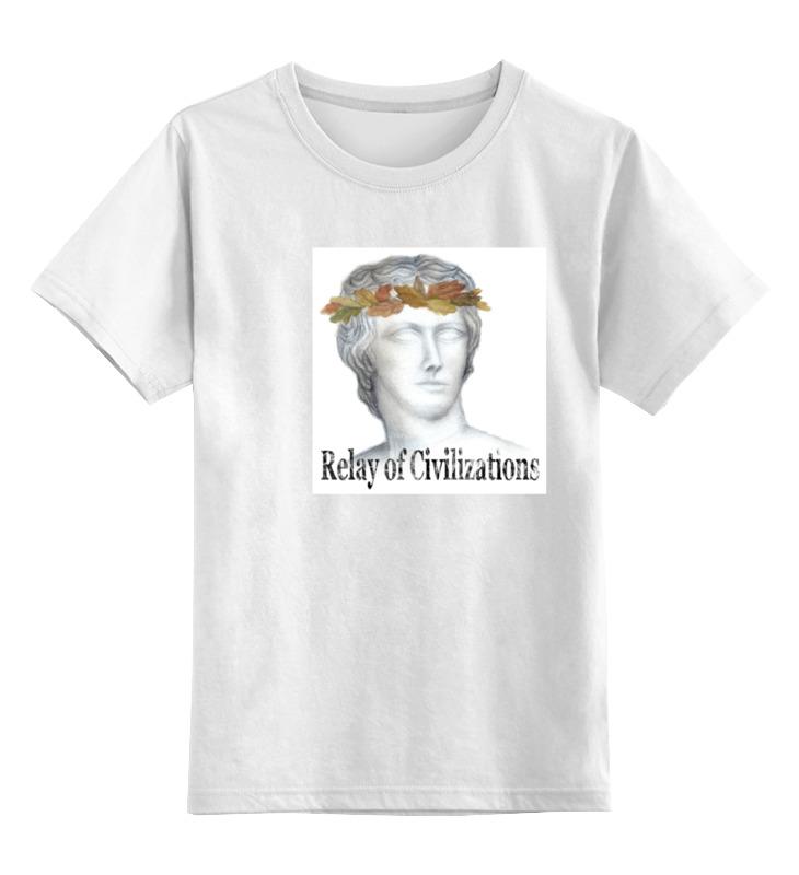 Детская футболка классическая унисекс Printio Relay of civilization 3rv1011 0da10 contactor relay