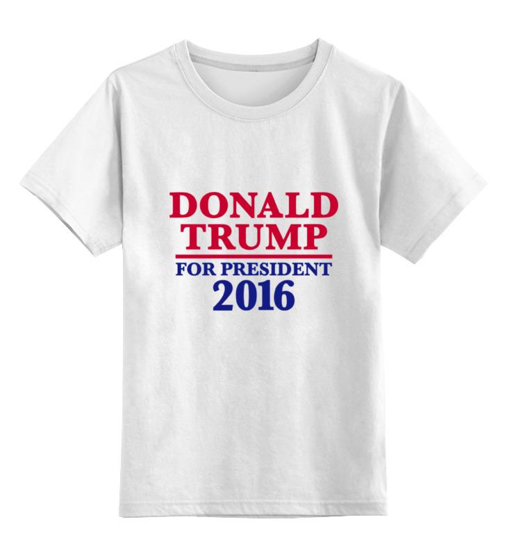 Детская футболка классическая унисекс Printio Donald trump 2016 trump donald john trump think like a billionaire